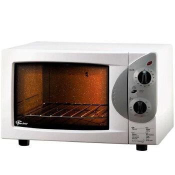 forno elétrico 44 litros grill 16