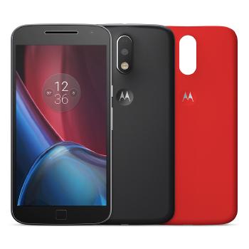 Celular Motorola Moto G 4 Geração plus dual 5.5